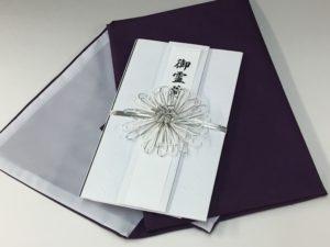 袷袱紗(ふくさ)紫・無地_仏事で使う袱紗