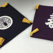 黒古代紫の掛袱紗は、お布施を差しだす場合にもOK