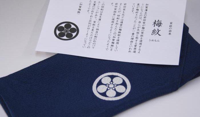【加賀梅鉢】手ふくさ別誂40cm