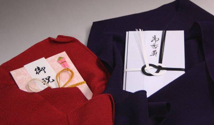 【改訂版】手ふくさ(風呂敷)の使い方・包み方