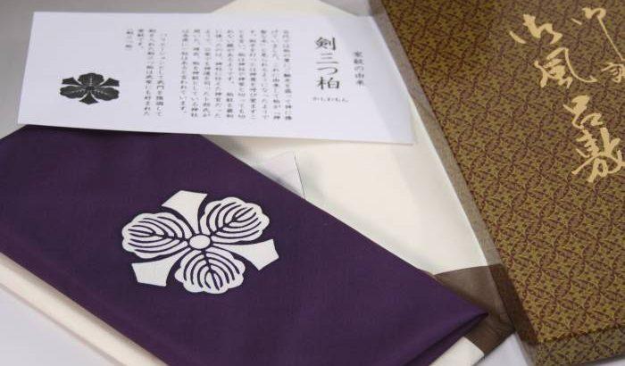 家紋「剣三つ柏」の袷ふくさと切手盆
