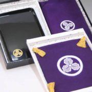 縮緬素材の切手盆3点セット